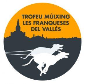 logo_muixing-Les Franqueses